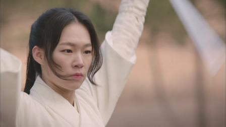 download six flying dragons episode 1