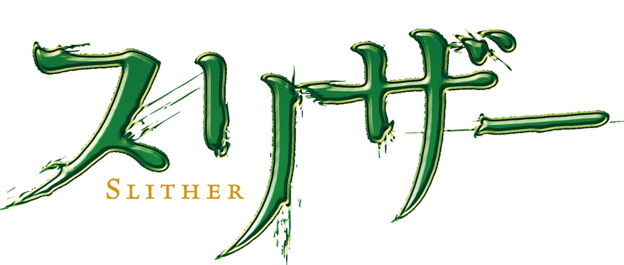 slither full movie english free download