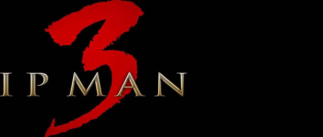 ip man 2 full movie free download in english
