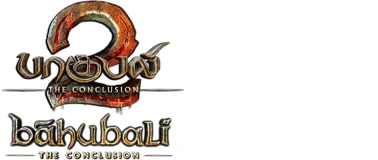baahubali 2 the conclusion movie in tamil