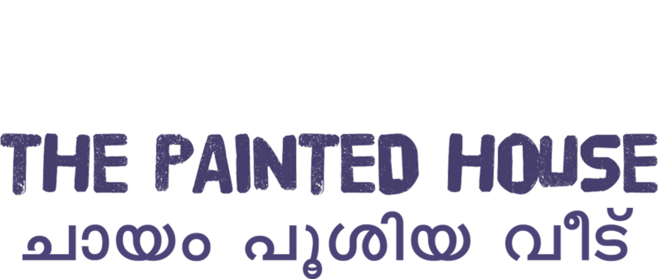 the painted house malayalam film download