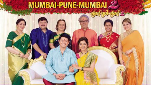 mumbai pune mumbai 2 marathi movie hd video song download