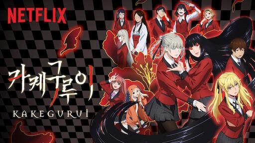 monster anime download legendado