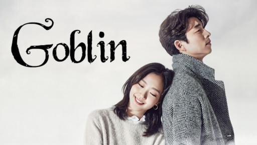 Goblin | Netflix