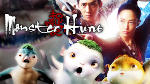 monster hunt full movie in hindi dubbed 2015 download