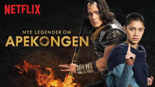 The New Legends of Monkey   Netflix Official Site
