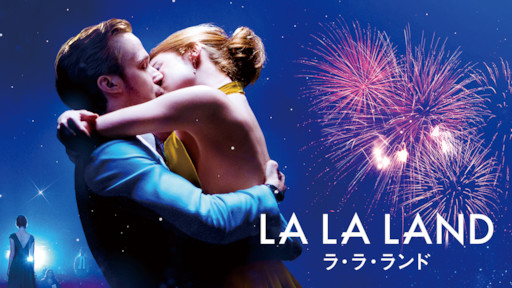 la la land watch online with english subtitles free