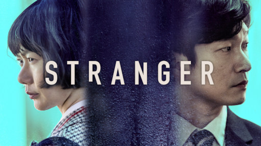 stranger netflix korean