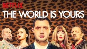 center of my world movie online english subtitles