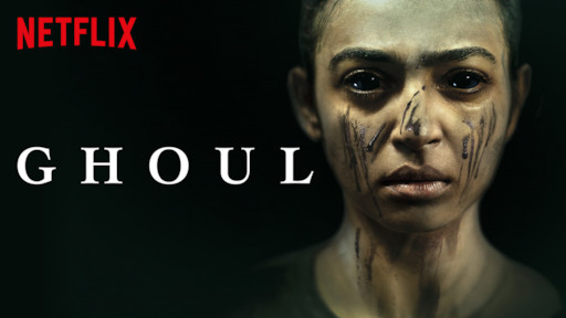 GHOUL | Netflix Official Site