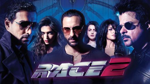 now u see me 2 full movie in hindi bolly4u