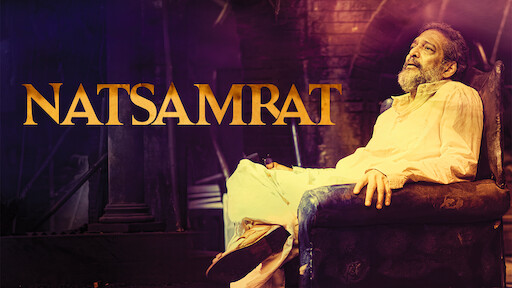 natsamrat movie online in hindi
