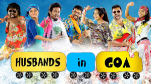 husbands in goa malayalam full movie dvdrip