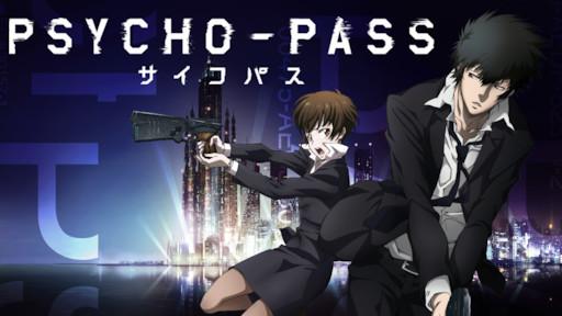 psycho pass movie torrent