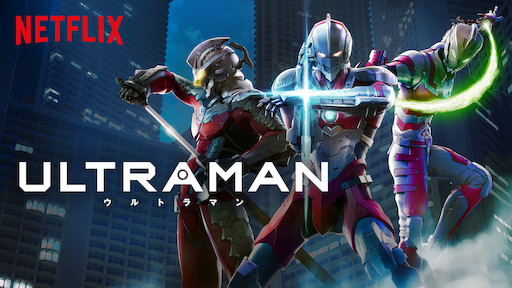 2018 action animation movies download