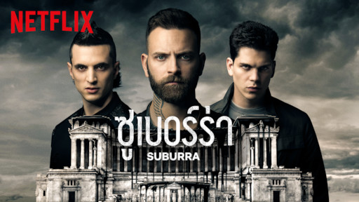 rome season 1 download 480p