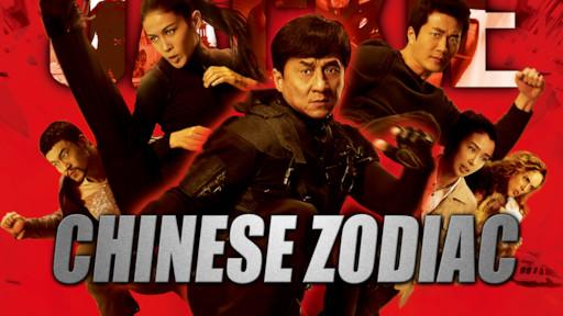 jackie chan chinese zodiac download