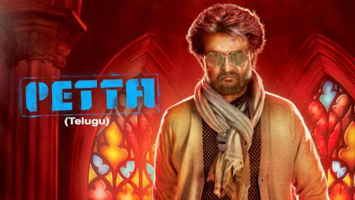 Bahubali 2 full movie in telugu 2020 hd download