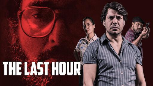 watch wild hogs full movie free online