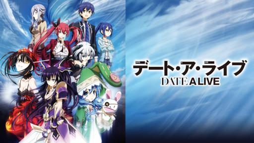 download anime date a live season 3 episode 4