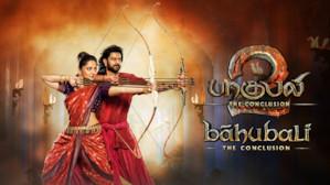 baahubali movie download moviescounter