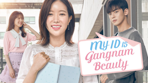 Image result for my id is gangnam beauty poster