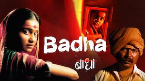 hindi movie manorama six feet under watch online