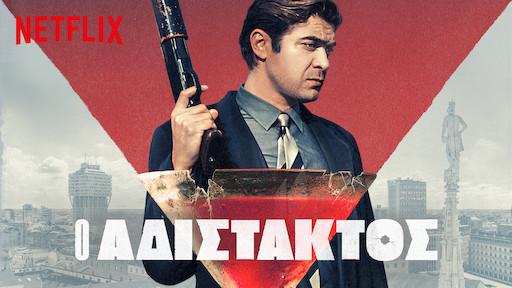 netflix фильмы на русском языке