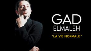 DECALAGE GAD GRATUIT TÉLÉCHARGER ELMALEH