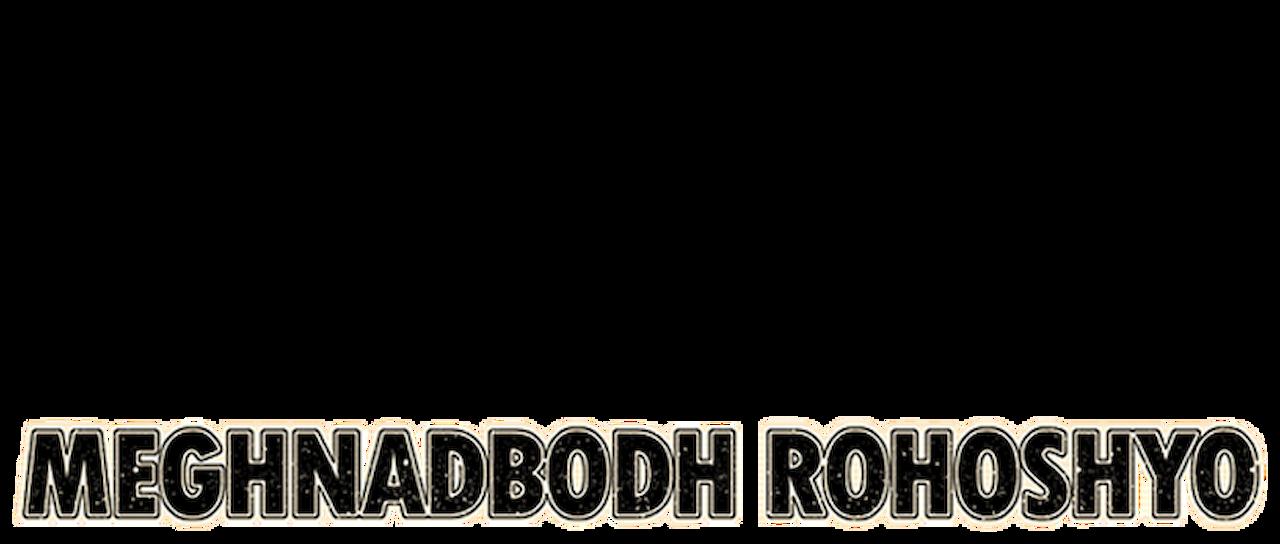 Meghnadbodh Rohoshyo | Netflix