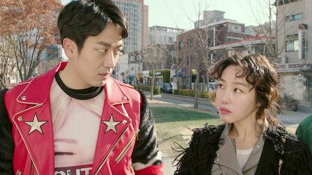 de droom dating zijn assistent is dating uw neef legaal in Japan